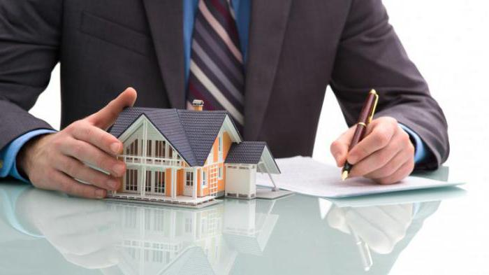 два участие в приватизации дети 17 лет права собственности (ЗПС)