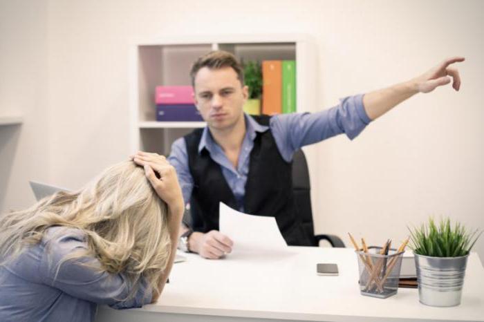 Увольнение во время испытательного срока