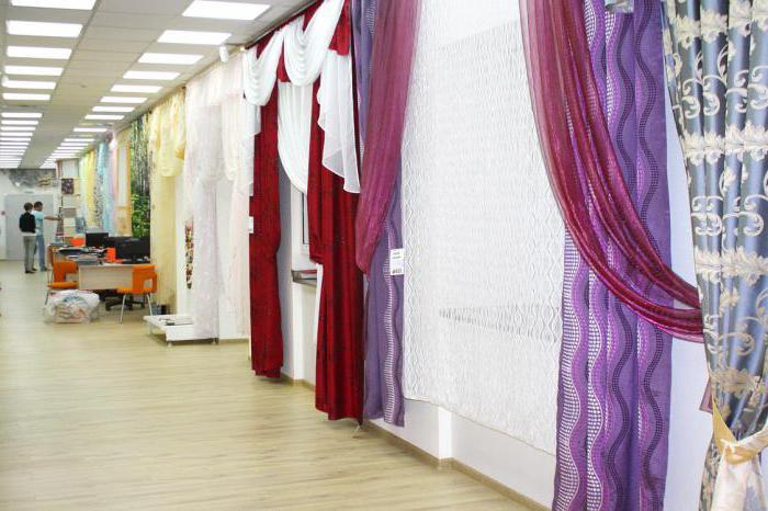 Магазин текстиля в Москве текстиль в интерьере ткань для