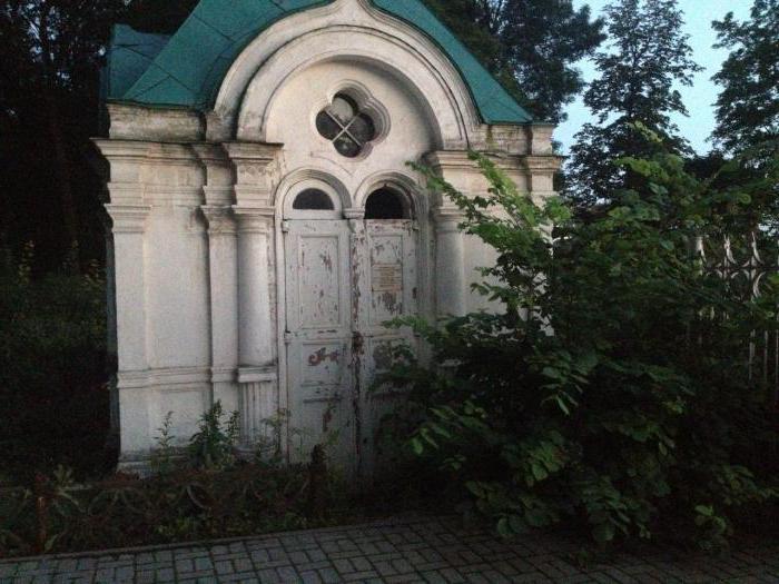 Всехсвятское кладбище тула как доехать
