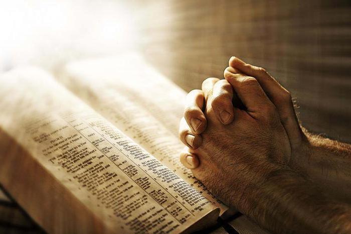 за что распяли Иисуса Христа