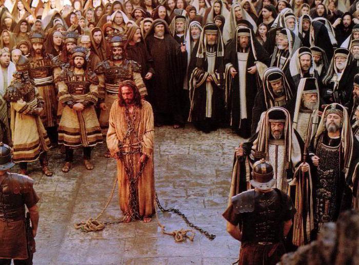 кто распял Иисуса Христа