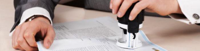 реестр сертификатов соответствия таможенного союза