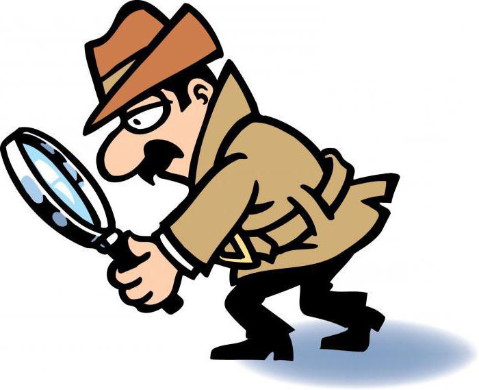 Что нужно, чтобы стать детективом