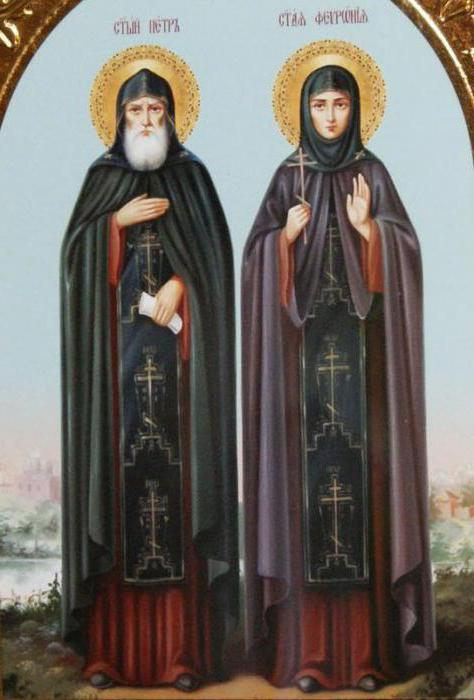 муром мощи петра и февронии монастырь