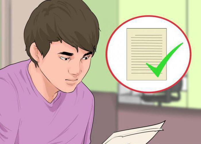 сроки ответа на письменное обращение граждан