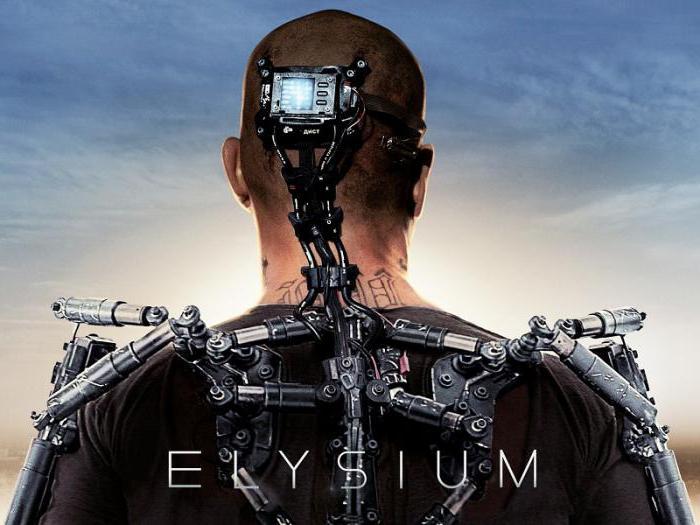 элизиум актеры