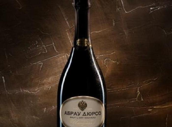 вино абрау дюрсо