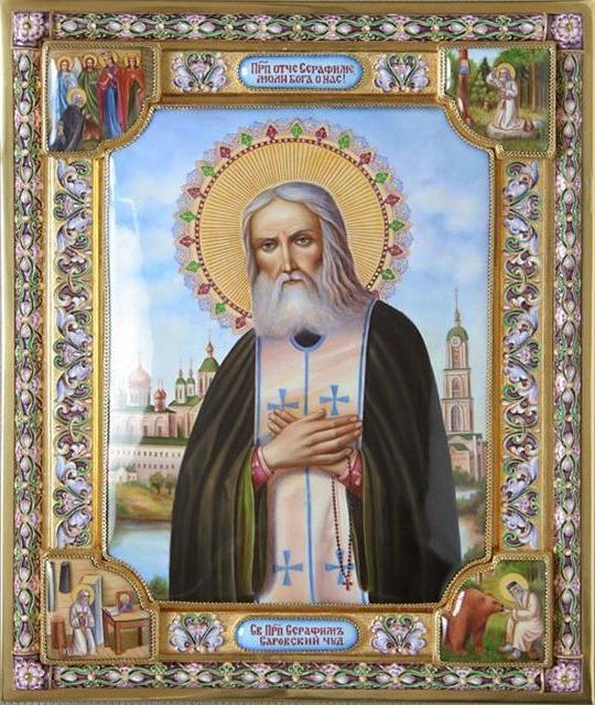 курск храм преподобного серафима саровского