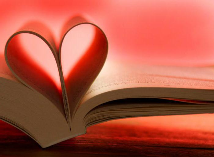 Красивые цитаты из книг о любви