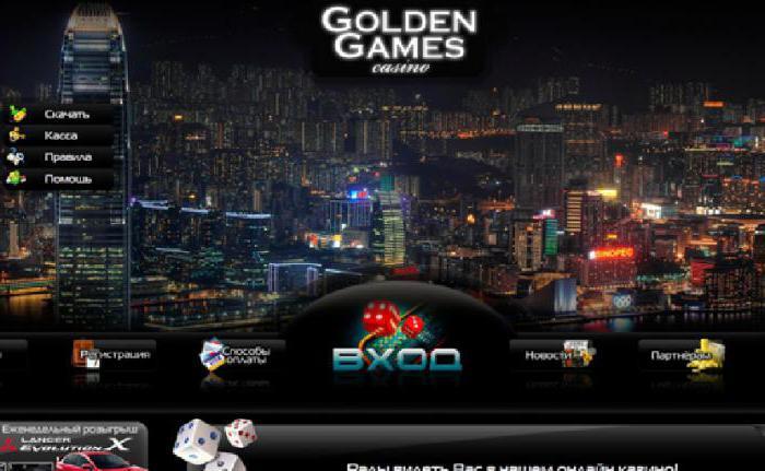 официальный сайт казино голден геймс вход