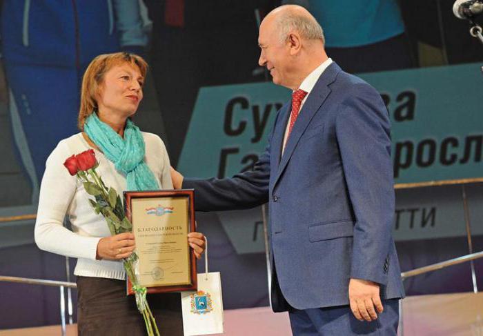 Меркушкин Николай - Губернатор Самарской области