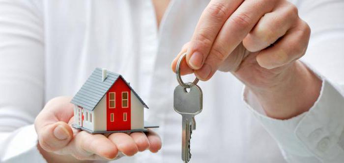 какие банки дают ипотеку на жилье люди отошли