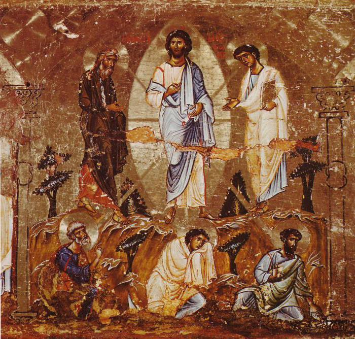 Преображение Иисуса Христа