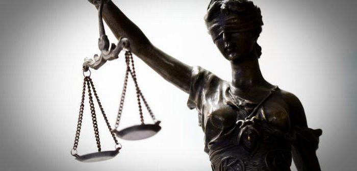 о проведенном предварительном судебном заседании
