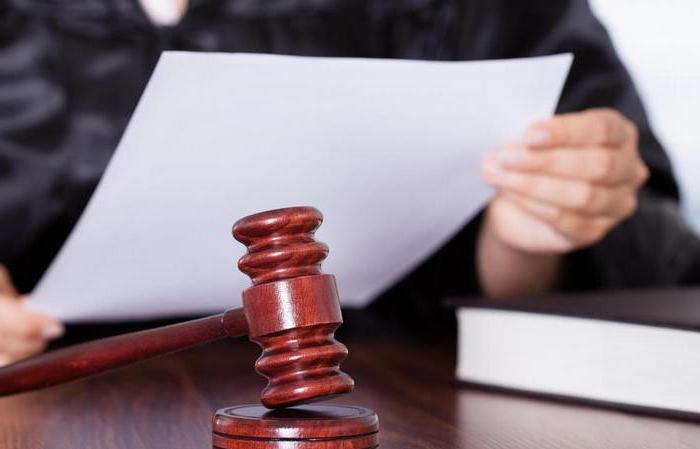 предварительное судебное заседание имеет целью