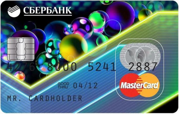 замена карты сбербанка смене фамилии
