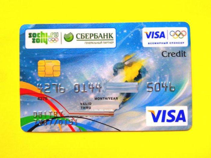 замена банковской карты сбербанка
