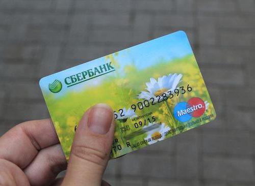 карты сбербанка замена