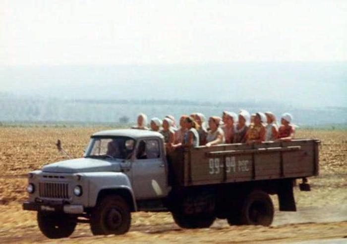 грузоподъемность газ 53