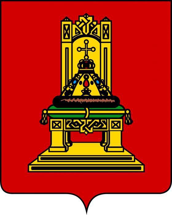 Тверская область герб и флаг