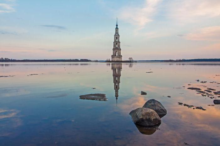 образование Тверской области история