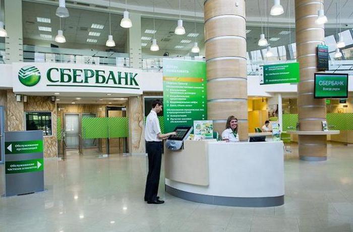 порядок открытия специальных счетов в банке