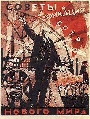 история света и электричества