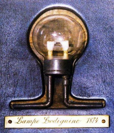история возникновения света электричество