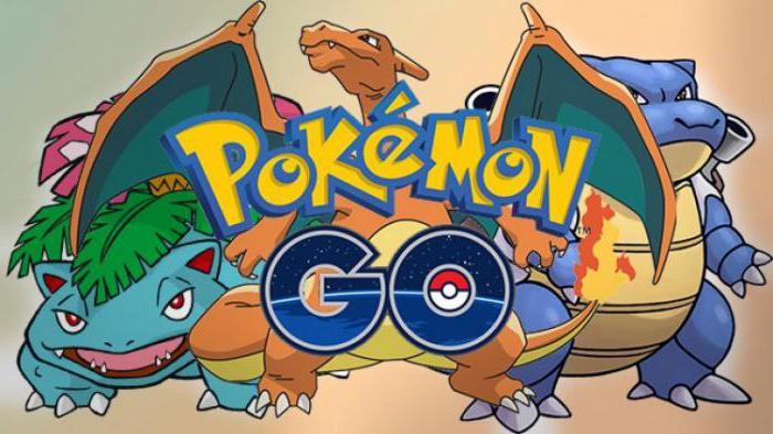 каких покемонов лучше прокачивать в pokemon go