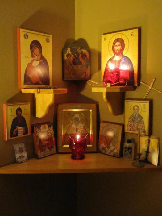молитва для защиты от нечистой силы господи иисусе христе