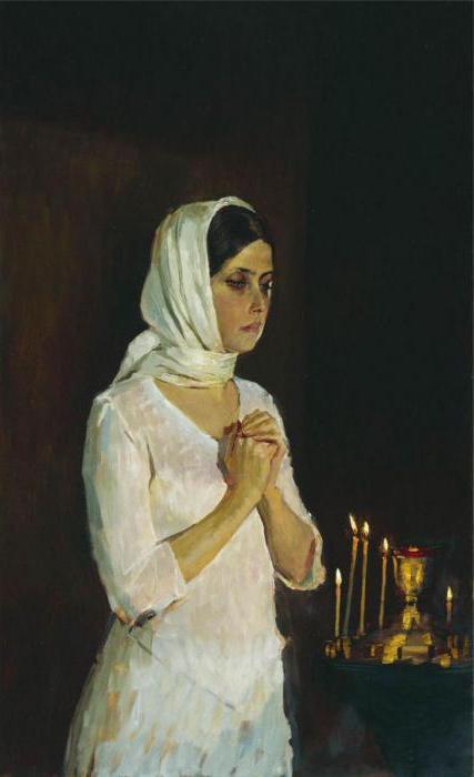 молитва защиты от нечистой силы господу