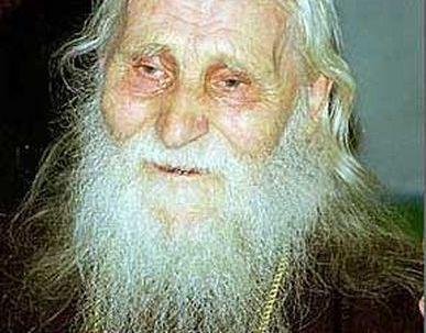 Старцы отец Николай Гурьянов
