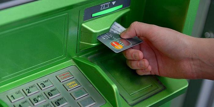 сбербанк как узнать готова ли зарплатная карта