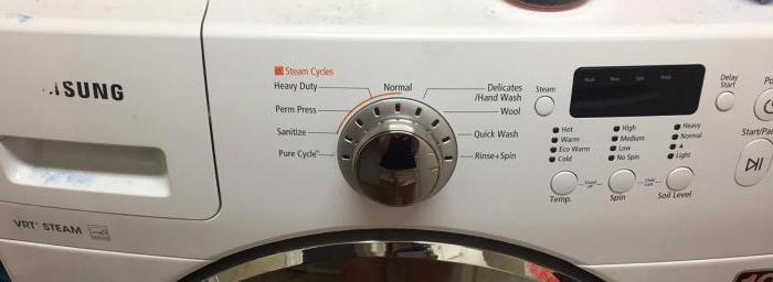 как открыть стиральную машинку если она заблокирована с водой