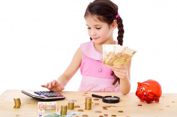 несовершеннолетние дети платят налог на имущество