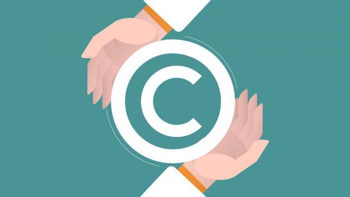 соотношение гражданского процесса с другими отраслями права