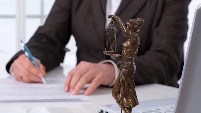 определение суда первой инстанции в гражданском процессе понятие