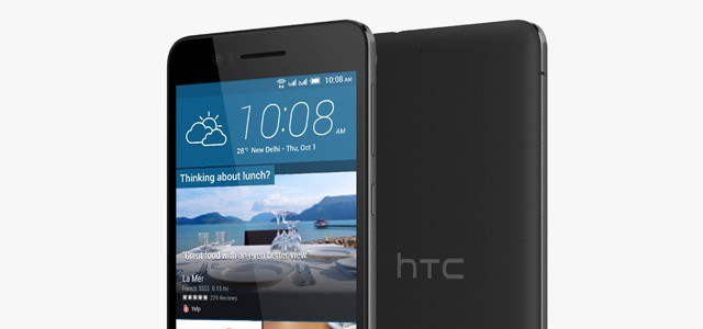 смартфон htc desire 728g dual sim отзывы