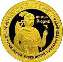 российская государственность