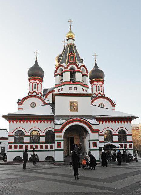 Храм Живоначальной Троицы в Старых Черемушках фото