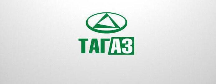 таганрогский автомобильный завод