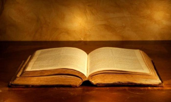 библия книга бытия
