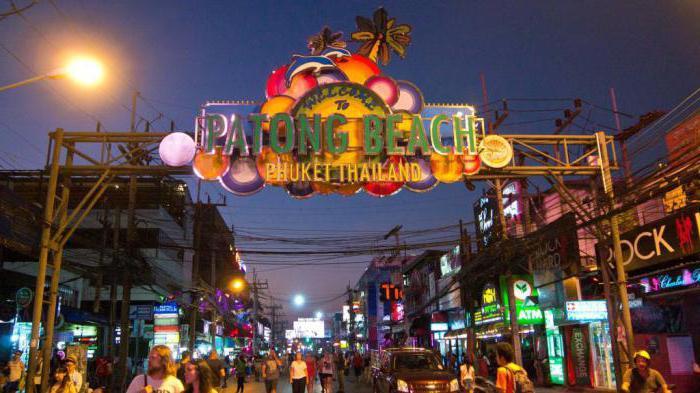 days inn patong beach 3