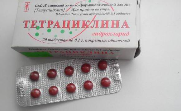 тетрациклин гидрохлорид таблетки инструкция по применению цена