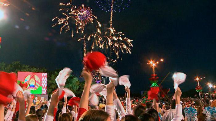 День Независимости Республики Беларусь. Праздничный концерт
