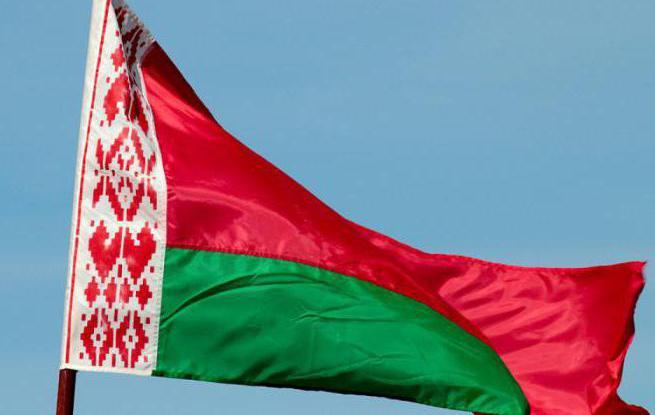 3 июля - День Независимости Республики Беларусь
