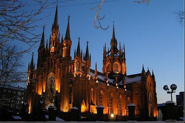 собор Девы Марии Москва