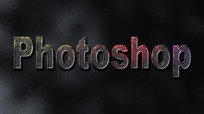 прозрачность в фотошопе