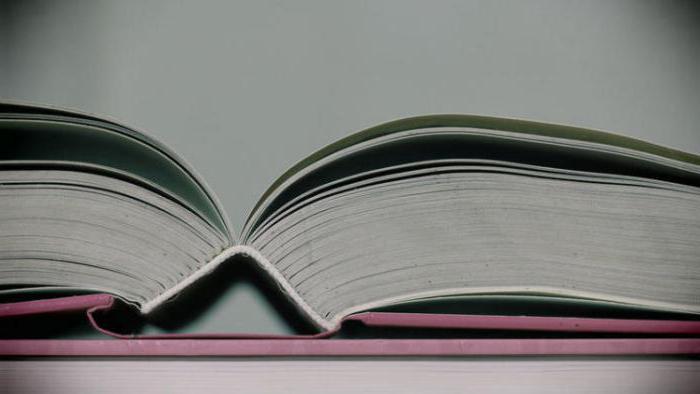 краткое содержание книги краю ойкумены